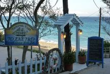 Görögország / Greece