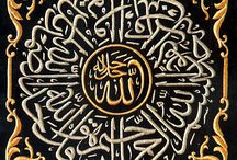 Allaha the name  of love and life