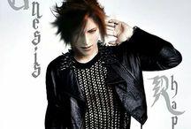 Genesis (Loveless boy)
