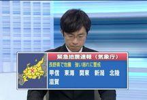 緊急地震速報 NHK