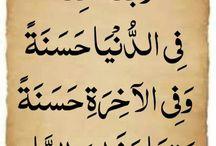 Özlü söz ve dualar