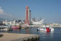 boat terminal