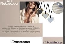 Κάντε LIKE στη σελίδα μας στο FAcebook και κερδίστε ένα υπέροχο κολιέ - καρδιά REBECCA!!!