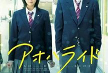 Mita dorama & movie