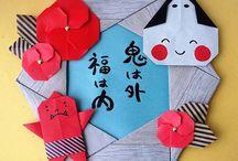 Origami e outros