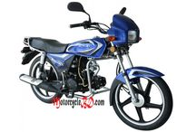 Walton Motorcycle Price in Bangladesh / Walton Motorcycle Price in Bangladesh