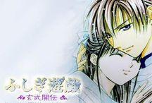Mangas / Animes / Voici les articles concernant les mangas et anime qui me vont droit au coeur.