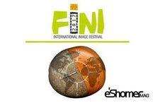 فستیوال هنری فینی(fini festival)مکزیک ۲۰۱۷