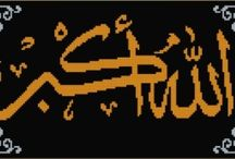 cuadro islam