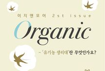 Mywork-easeandmore / To get though well at women's period. http://www.easeandmore.com South Korea Company.