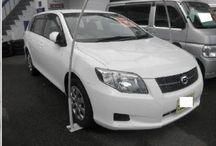 Toyota Fielder 2007 Pearl - Get good car deals for high grade used cars from Japan / Refer:Ninki26709 Make:Toyota Model:Fielder Year:2007 Displacement:1500cc Steering:RHD Transmission:AT Color:White FOB Price:7,100 USD Fuel:Gasoline Seats  Exterior Color:White Interior Color:Beige Mileage:57,000 km Chasis NO:NZE141G-9017922 Drive type  Car type:Wagons and Coaches