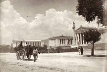Athens-Hellas Vintage photos