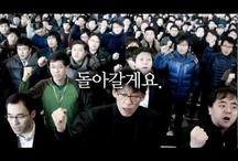 MBC Union 2012