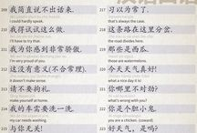 Chinese sentences in daily life
