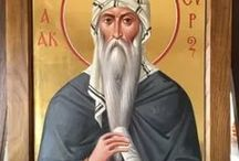 Άγιος Ισαάκ ο Σύρος