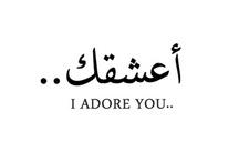 Arabic Poetry