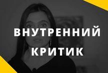 Анна Комлова
