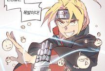 Fullmetal Alchemist       鋼の錬金術師