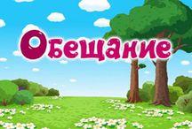 vrnlove.ru - любовь к Воронежу (новости)