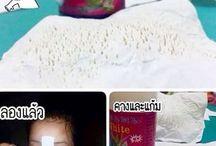 Thailand skincare