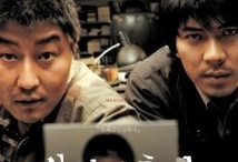 Korean movies I like / For my friend