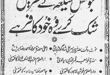 Islami Books