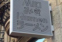 Signs / Wayfinding