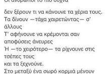 Ντίνος Χριστιανοπουλος