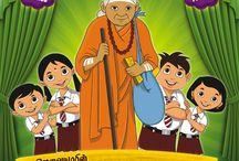 DVD Packs / DVD packs, Animated DVD,