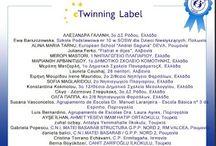 "eTwinning ""Fun and Games… / Συνεργατικό πρόγραμμα eTwinning ""Fun and Games…"