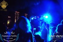 Chios Destination Wedding | George & Gioulie | September 2015 / Φωτογράφιες από τον καταπληκτικό ρομαντικό γάμο του Γιώργου και της Γιούλης στο Αρχοντικό «Ρίζικο» στην Χίο τον Σεπτέμβριο 2015.   Wedding Planning by Elite Events Athens