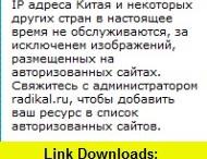 e-book torrent
