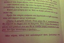 Κάτι από βιβλία.. * ~♥~