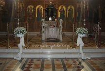 Διακόσμηση γάμου στον Ιερό Ναό Μεταμορφώσεως του Σωτήρος στην Μεταμόρφωση