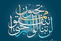 belajar nulis kaligrafi