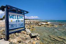 Νησιά της Ελλάδος