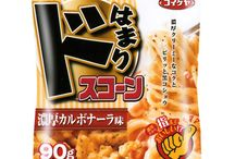 Japanese Foods Package