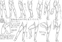 Character Anatomy - Legs / Character Design References (다리)