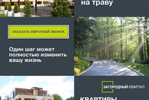 MyDesign / My works