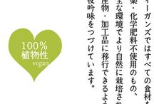Japan - Stuff to do & Vegan Eats