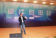 banana pi BPI at hardware freedom day(beijin) / banana pi BPI at hardware freedom day(beijin) www.bananapi.com www.banana-pi.com