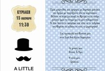 προσκλητήρια βάπτισης new collection 2018 - baptism/christening invitations