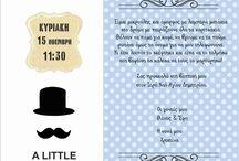 προσκλητήρια βάπτισης new collection 2017 - baptism/christening invitations
