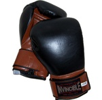 Bag Gloves / Bag gloves are just one among those varieties of boxing gloves which is essentially designed to enhance your training with punching bags. Proboxinggear.com is a very comprehensive site that is well known for merchandising some of the high quality boxing gears.