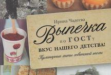 ruske recepty