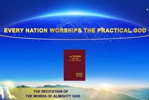 Recitations of the Word of God (Stage Recitation)