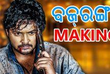 Bajrangi - Odia Movie - ShootingSet Masti