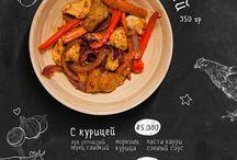 restorant menu design