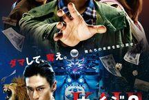 movies (サスペンス・ミステリー)
