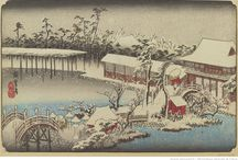 Japon neige -1